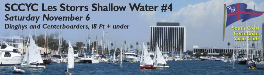 This image has an empty alt attribute; its file name is 2021-ShallowWaterSeries4-1024x292.jpg